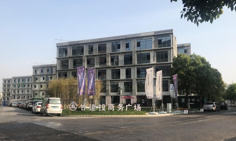 甘万博手机网页版客户端(上海)房地产有限公司上海中心商办项目营销中心正面图.jpg