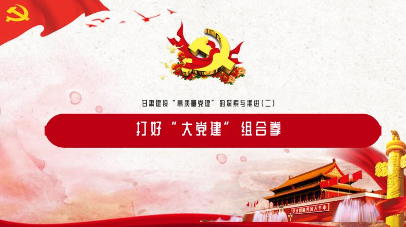 QQ图片20200911093315.png