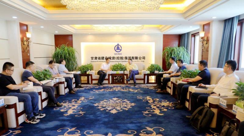 甘肃建投与中国出口信用保险公司洽谈合作_1.jpg
